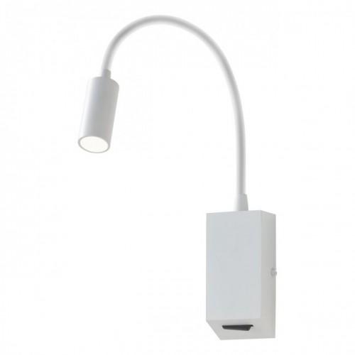 Aplica Hello echipata LED structura metal alb mat 01-1193 Redo
