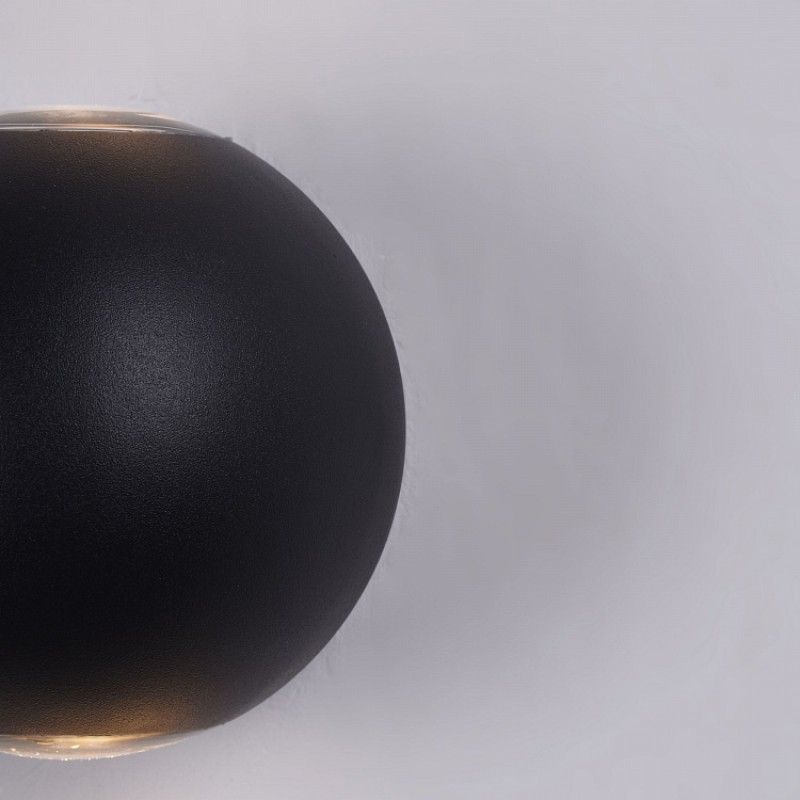 Aplica Maytoni Gansevoort O575WL-L6B