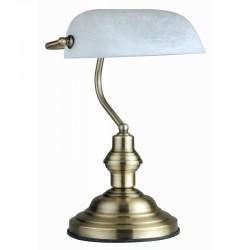 Lampă de birou  alamă antică 2492 ANTIQUE