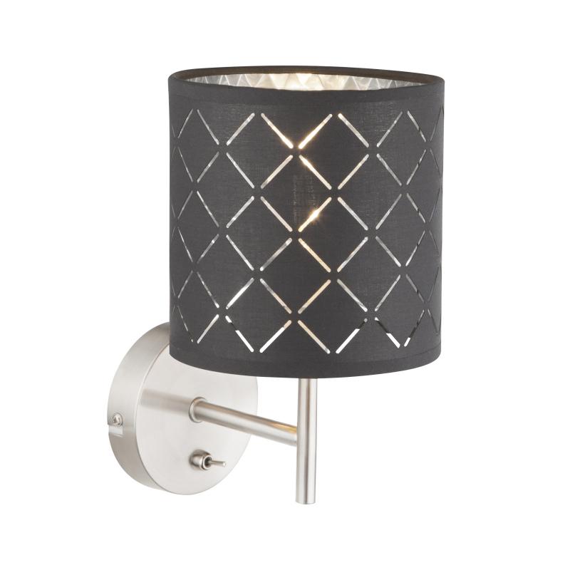 Aplica de perete nichel mat textil negru argintiu metalizat 15228W KIDAL