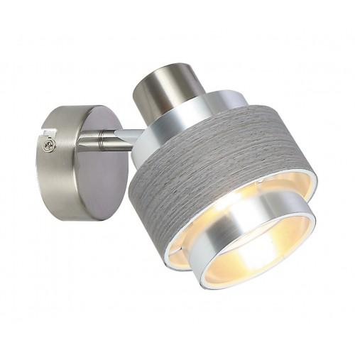 LAMPA DE PERETE STRUCTURA METALICA CROM-ARGINTIU-STEJAR BASIL 5379 RABALUX