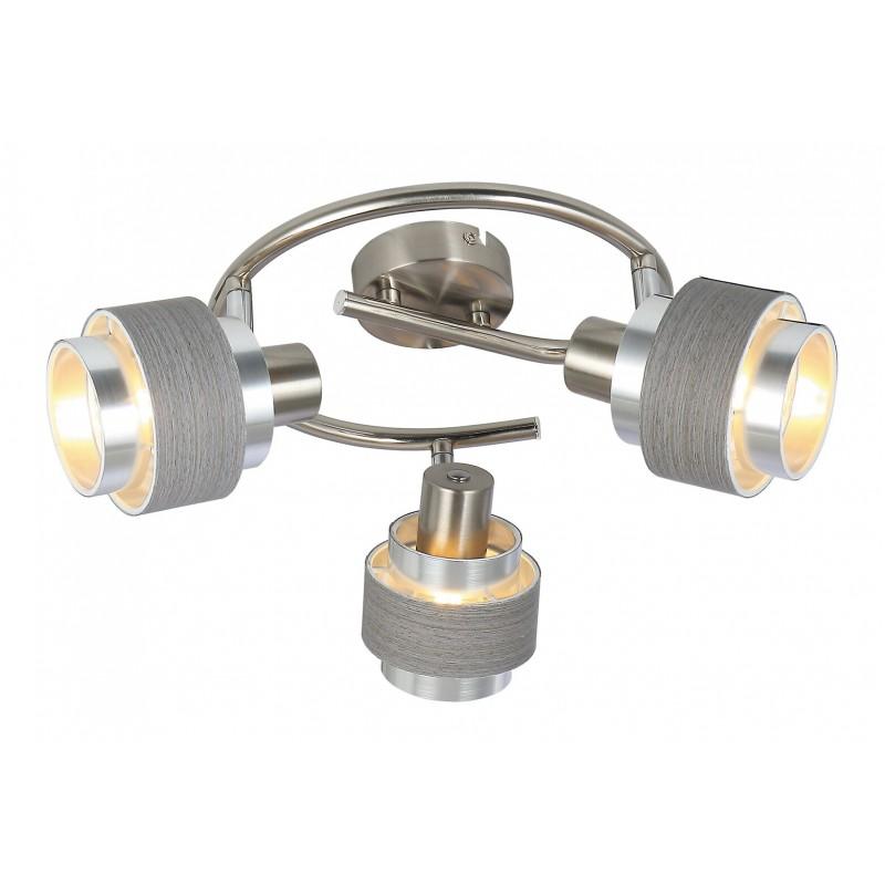 LAMPA SPOT TRIPLA METAL CROM-ARGINTIU-STEJAR BASIL 5381