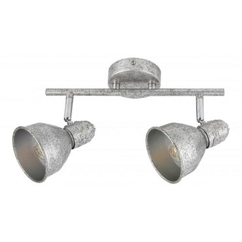 LAMPA SPOT DUBLA METAL ARGINTIU ANTIC THELMA 5387