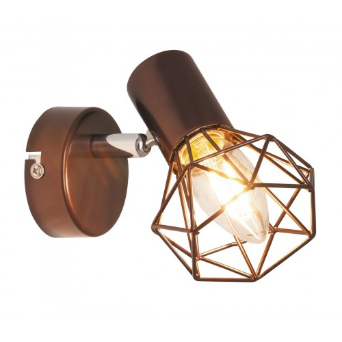 LAMPA DE PERETE MARO METALIZAT ODIN 6882 INDUSTRIAL&NORDIC