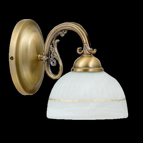 Lampa de perete Flossi cu structura metalica si abajur din sticla 8811